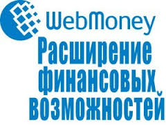 """Работа в Баку, ООО """"ВМР"""""""
